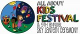 All About Kids Festival Logo